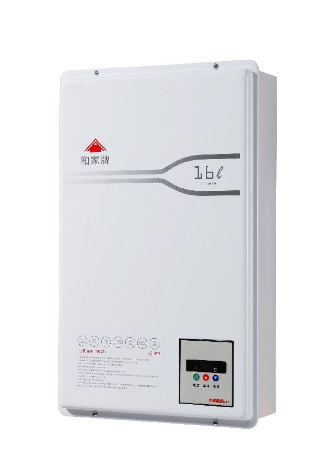 和家牌 ST-16FE數位溫控熱水器 天然 NG1 ★送基本安裝★