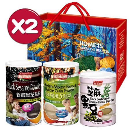 紅布朗 養生黑穀粉禮盒(黑芝麻粉+風味堅果5穀漿+芝麻黑豆漿)X2