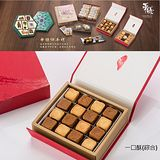 華膳空廚 一口酥 -綜合口味  兩種口味,一次滿足 (32入/盒)x3盒組