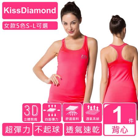 【KissDiamond】科技排汗超透氣運動背心(女款5色 S-L 可選)