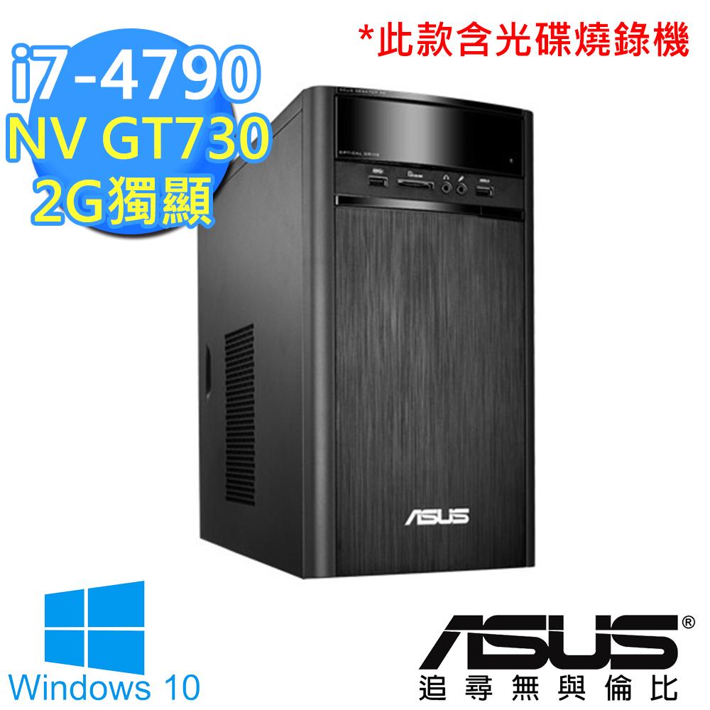 ASUS華碩 K31AD  i7-4790四核心/4G/1TB/GT730 2G獨顯/光碟燒錄機/Win10 庫柏斯頓 桌上型電腦(0011A479GTT)
