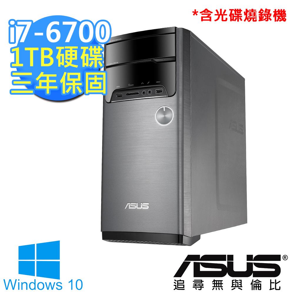 ASUS華碩M32CD i7-6700四核心/4G/1TB/Win10/光碟燒錄機  諾福克號 桌上型電腦 (0021A670UMT)