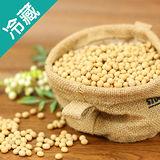 臺灣有機非基改黃豆1包(500g±5%/包)