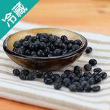 臺灣有機黑豆1包(500g±5%/包)