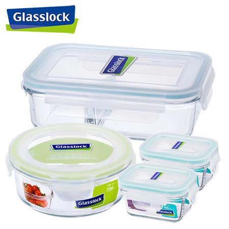 Glasslock強化玻璃微波保鮮盒 - 美味隨行4件組