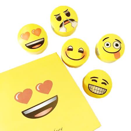 Innisfree x Emoji 無油無慮礦物控油蜜粉 5g (隨機出貨)