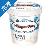 哈根達斯原味優格冰淇淋457ML/杯