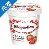 哈根達斯草莓優格冰淇淋457ML/杯