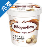 哈根達斯夏威夷果仁優格冰淇淋457M