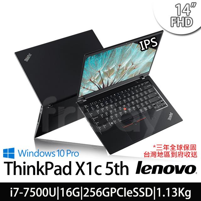 Lenovo ThinkPad X1c 5TH 14吋FHD i7-7500U雙核心16G/256GPCIeSSD/Win10 Pro 商用筆電(20HRA010TW)-送原廠筆電包