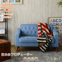【Sato】ASHBY時光倒帶復古雙人布面沙發(天空藍)
