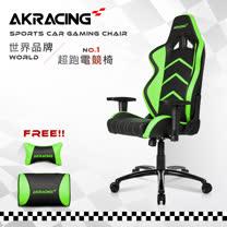 AKRACING超跑賽車椅旗艦款-GT99 Ranger-綠