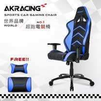 AKRACING超跑賽車椅旗艦款-GT99 Ranger-藍