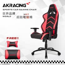 AKRACING超跑賽車椅旗艦款-GT99 Ranger-紅