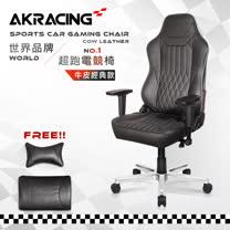 AKRACING超跑賽車椅(半牛皮經典款)-GT747 VOGUISH