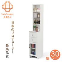 【Sato】DOLLY朵莉雙抽單門SMART隙縫櫃‧幅30cm