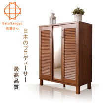 【Sato】GINA歲月如歌百葉鏡面雙門鞋櫃‧幅75cm(優雅棕)