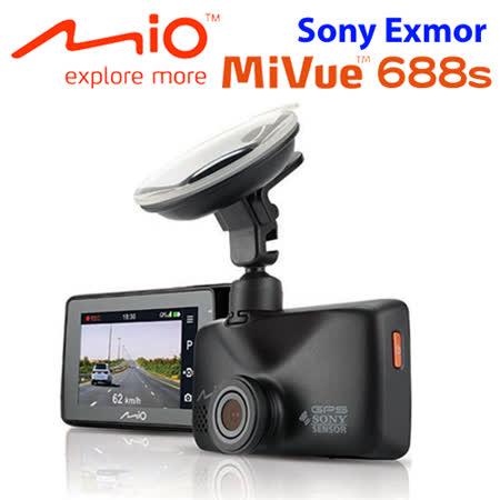 Mio MiVue™ 688s Sony Sensor+GPS大光圈行車記錄器+16G記憶卡+點煙器+螢幕擦拭布