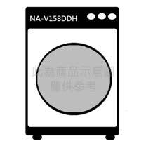 『Panasonic』☆國際牌 14公斤ECONAVI洗脫烘滾筒洗衣機 NA-V158DDH