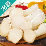 有機杏鮑菇(150g±5%/包)