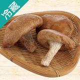 有機鮮香菇(100g±5%/包)