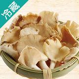 有機秀珍菇(100g±5%/包)