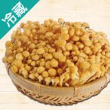 有機金喜菇(100g±5%/包)