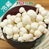 有機美白菇(100g±5%/包)