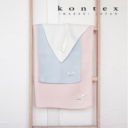 【クロワッサン科羅沙】日本今治~Kontex有機綿羊刺繡大浴巾 (可當包巾使用)
