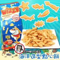 順發Shoonfatt-海洋造型點心餅_番茄口味(50gx7入)