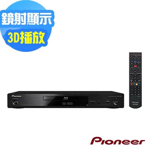 Pioneer先鋒 3D 藍光播放機 BDP~180  內附HDMI線  加碼送7~11禮