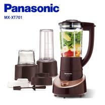 『Panasonic』☆國際牌 1300 ml 研磨果汁機 MX-XT701