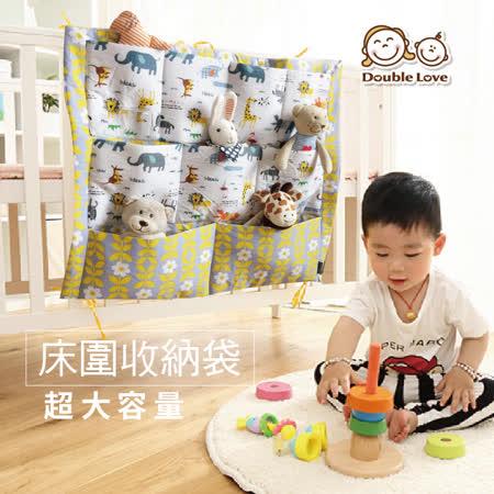 MUSLIN TREE 100%純棉嬰兒床三層置物收納袋2入組-9款認選【JA0045-S】