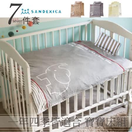 日本Sandexica森德西卡 寶寶寢具7件組 【FA0028】