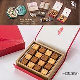 華膳空廚 一口酥(土鳳梨)  一口盡享酸甜相佐的新食感 (32入/盒)x3盒組