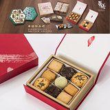 華膳空廚 五福手工餅乾  手工餅乾新境界 (225公克±20% / 盒) x3盒組
