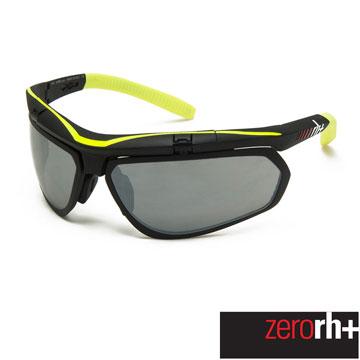 ZeroRH+ 義大利 OLYMPO AIRX 專業運動太陽眼鏡(附兩組鏡片) 黑/螢光黃 RH863 11