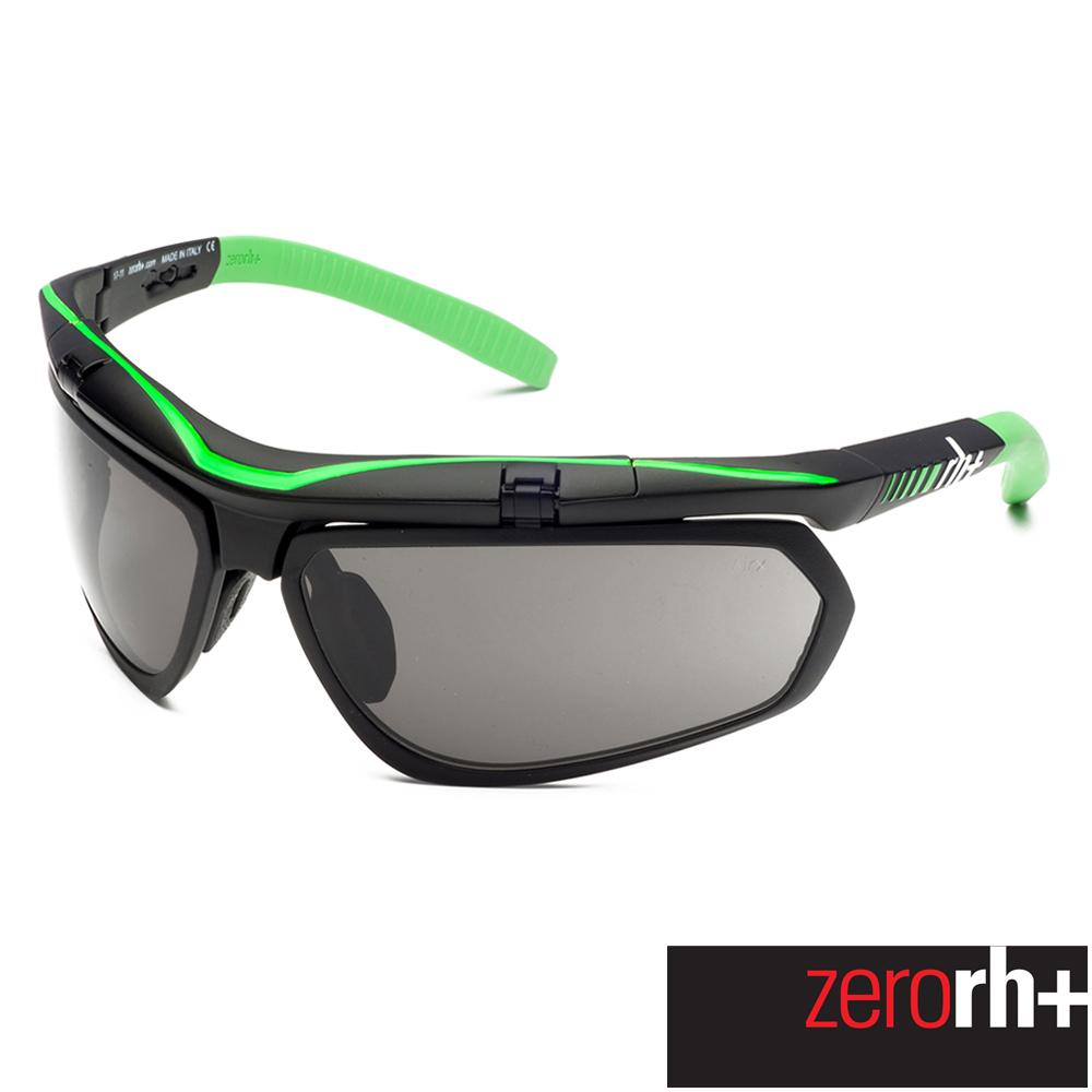 ZeroRH+ 義大利 OLYMPO AIRX 專業運動太陽眼鏡(附兩組鏡片) 黑/藍 RH863 13
