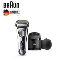 德國 BRAUN 百靈 9系列音波電鬍刀 9295cc 亮銀色
