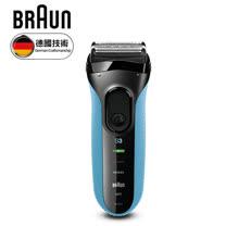 德國 BRAUN 百靈 新升級三鋒系列電鬍刀3010s