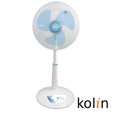 【歌林kolin】14吋涼風立扇 KF-SJ1402