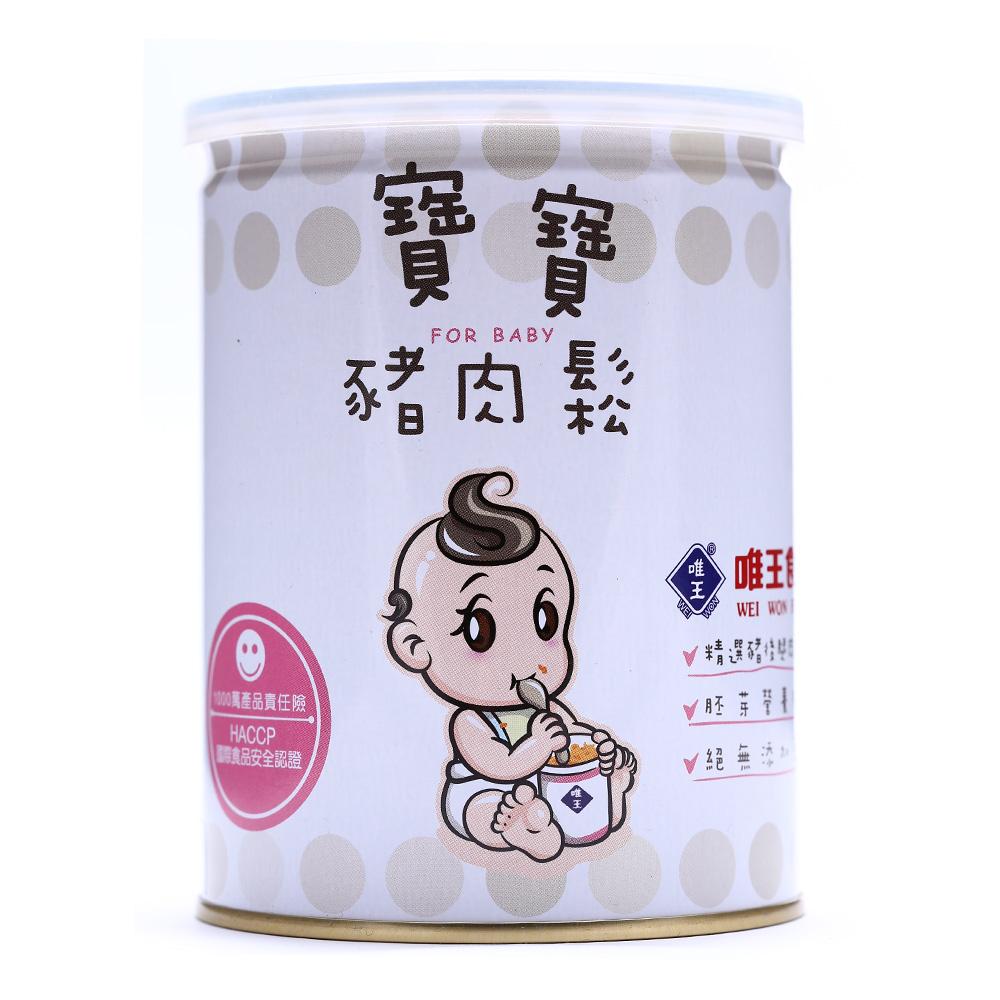 【高雄唯王】寶寶豬肉鬆 (150g/罐)