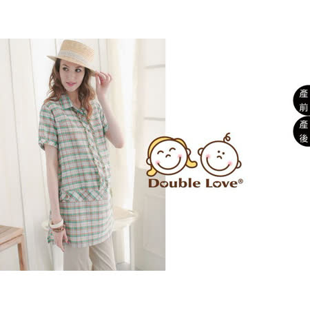 Double Love母嬰同室 玉美人 蜜拷荷葉邊低腰款上衣【BA0030】
