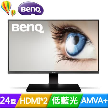 BenQ EW2440ZH 24型VA廣視角薄邊框液晶螢幕