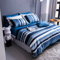 OLIVIA 《北歐簡約 藍》 加大雙人床包被套四件組【牛仔藍丹寧底紋版】