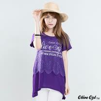 【Olive Oyl奧莉薇】蕾絲膠印字母傘狀長版上衣(紫色)