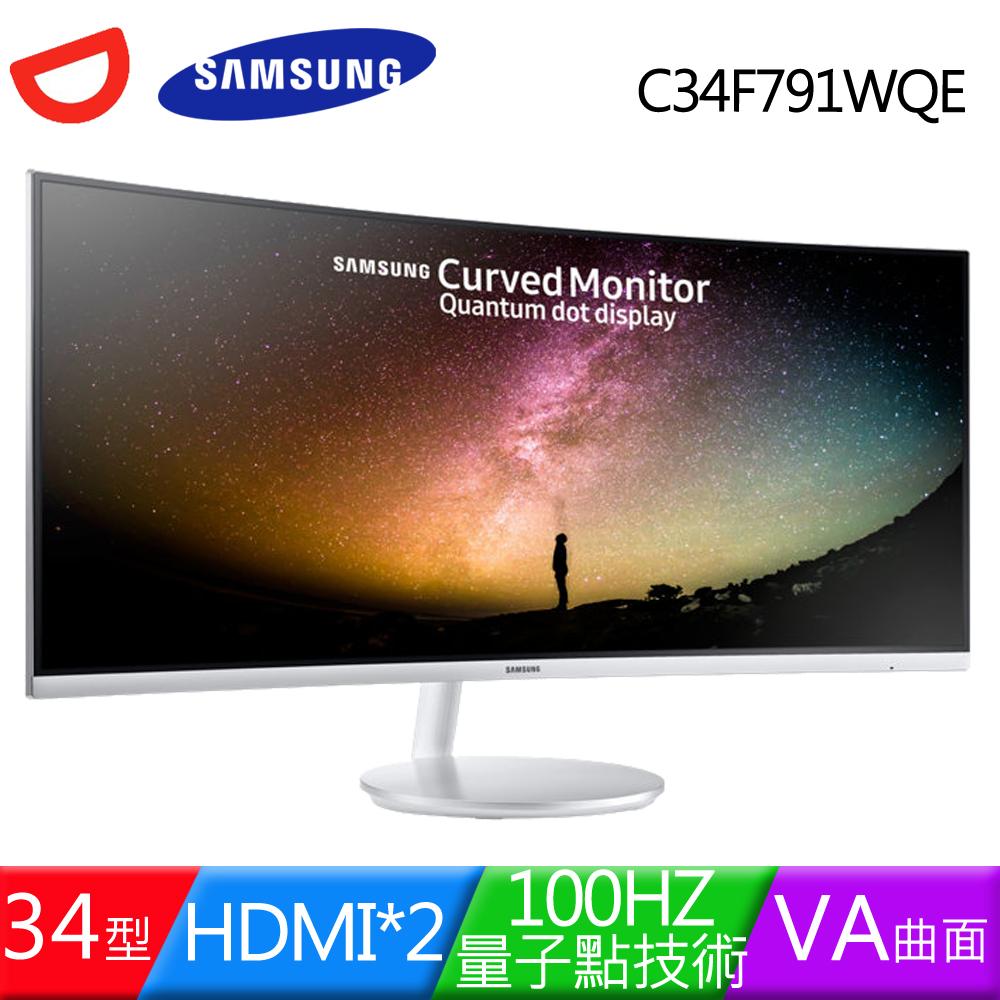Samsung 三星 C34F791WQE 34型21:9 VA曲面電競液晶螢幕