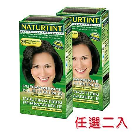 【團購】Naturtint 赫本植物性染髮劑 12款任選2入