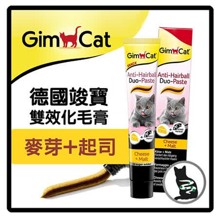 竣寶 雙效化毛膏50g(麥芽+起司)-(E102A14)