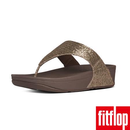 FitFlop™-(女款)LULU™ SUPERGLITZ-紅銅色